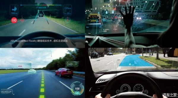 汽车 玻璃 挡风玻璃 好文共享: 收藏文章
