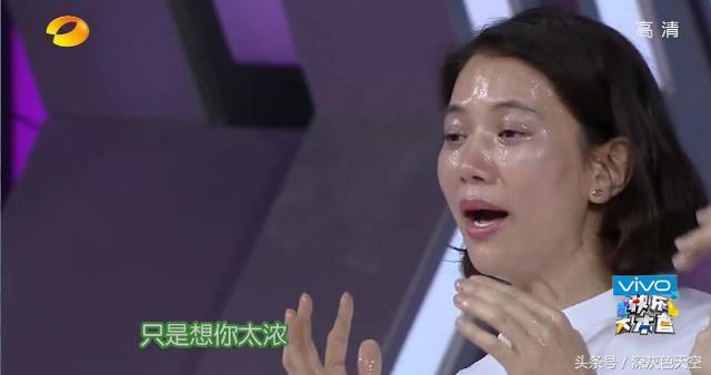 《快乐大本营》袁咏仪当场洗脸卸妆 张智霖称咏仪不化妆最好看!(3