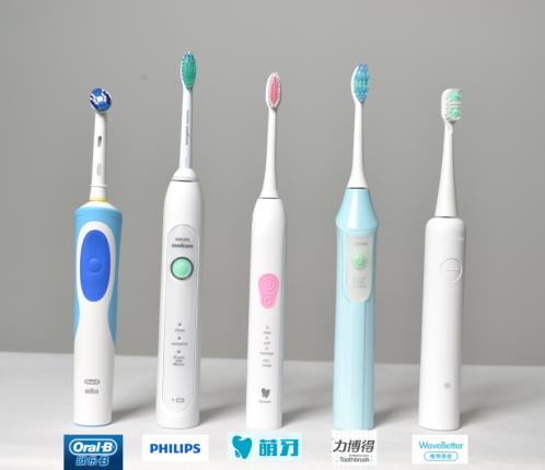 电动牙刷有哪些牌子_【电动牙刷品牌】电动牙刷的危害_淘宝助理