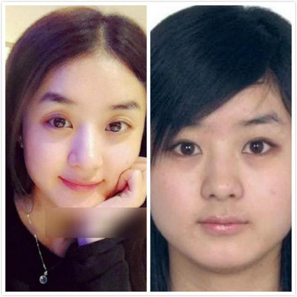 近日赵丽颖在微博上晒出素颜自拍照
