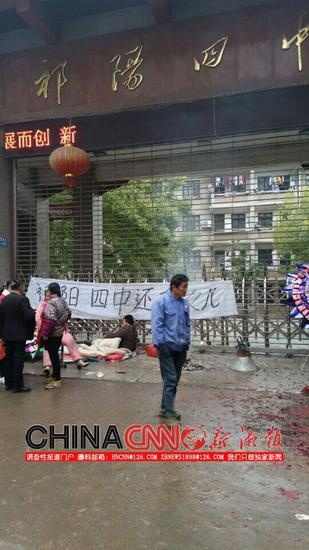 粤家属在祁阳县第四中学门口讨要说法.-四名初三女生留条离家出走图片