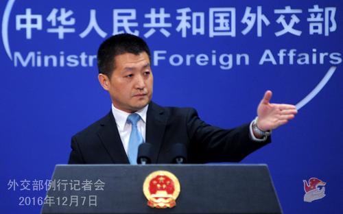 中国外交部回应美国_外交部回应美国对中国实施网络监控多年一事