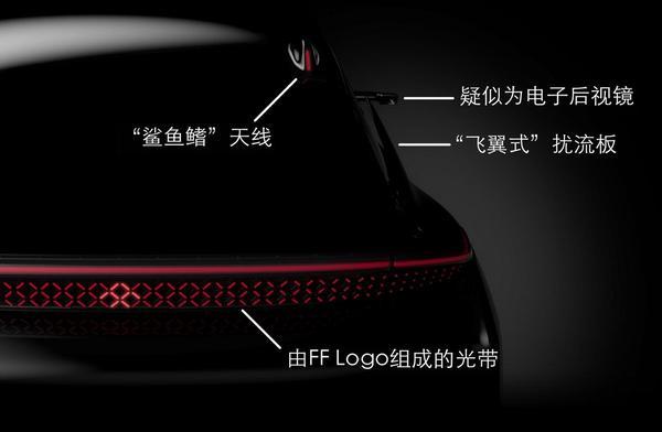 宋楠 乐视FF超级电动汽车有何存在意义高清图片