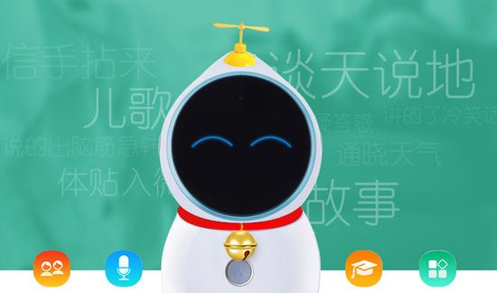 小白机器人可以给孩子讲故事,锻炼小孩的专注,提高小孩的注意力.