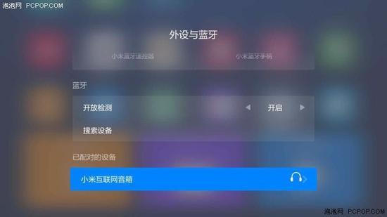 在与电视蓝牙连接的状态下,通过手机上的小米音响app可以通过wifi向