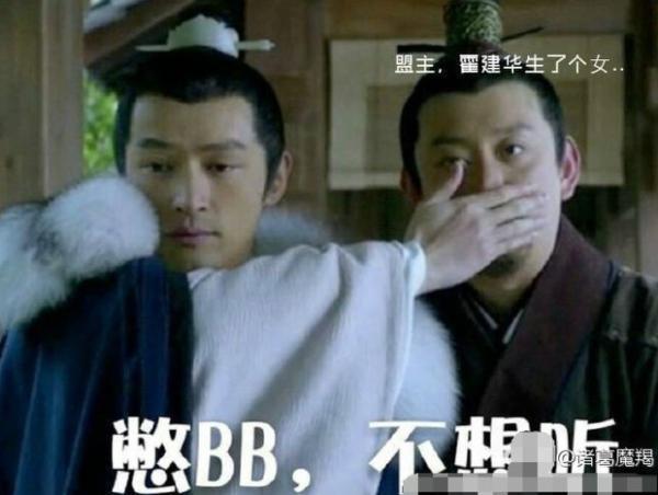 a动画!刘涛晒动画福庆v动画9周年与全家老公对视一点也不帅的深情表情图片
