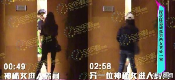 两女被拍到先后进入陈思诚房间