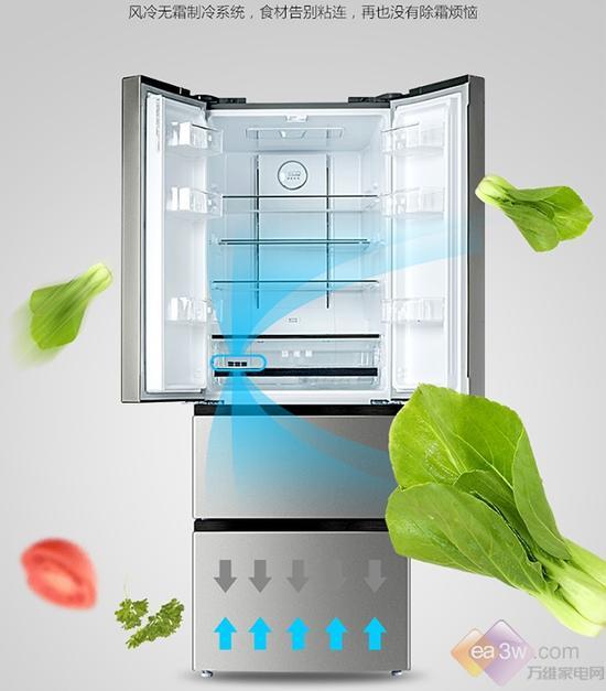 美菱(meiling)bcd-316wpcx冰箱