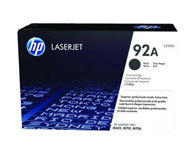 HP CZ192A硒鼓天津地区报价为1099元