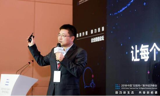 企业微信产品部助理总经理 卢青伟演讲现场