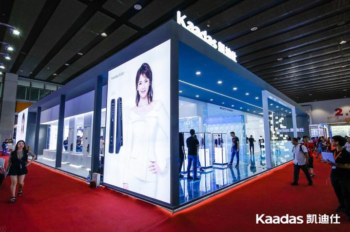 Kaadas凯迪仕携新品KX亮相建博会