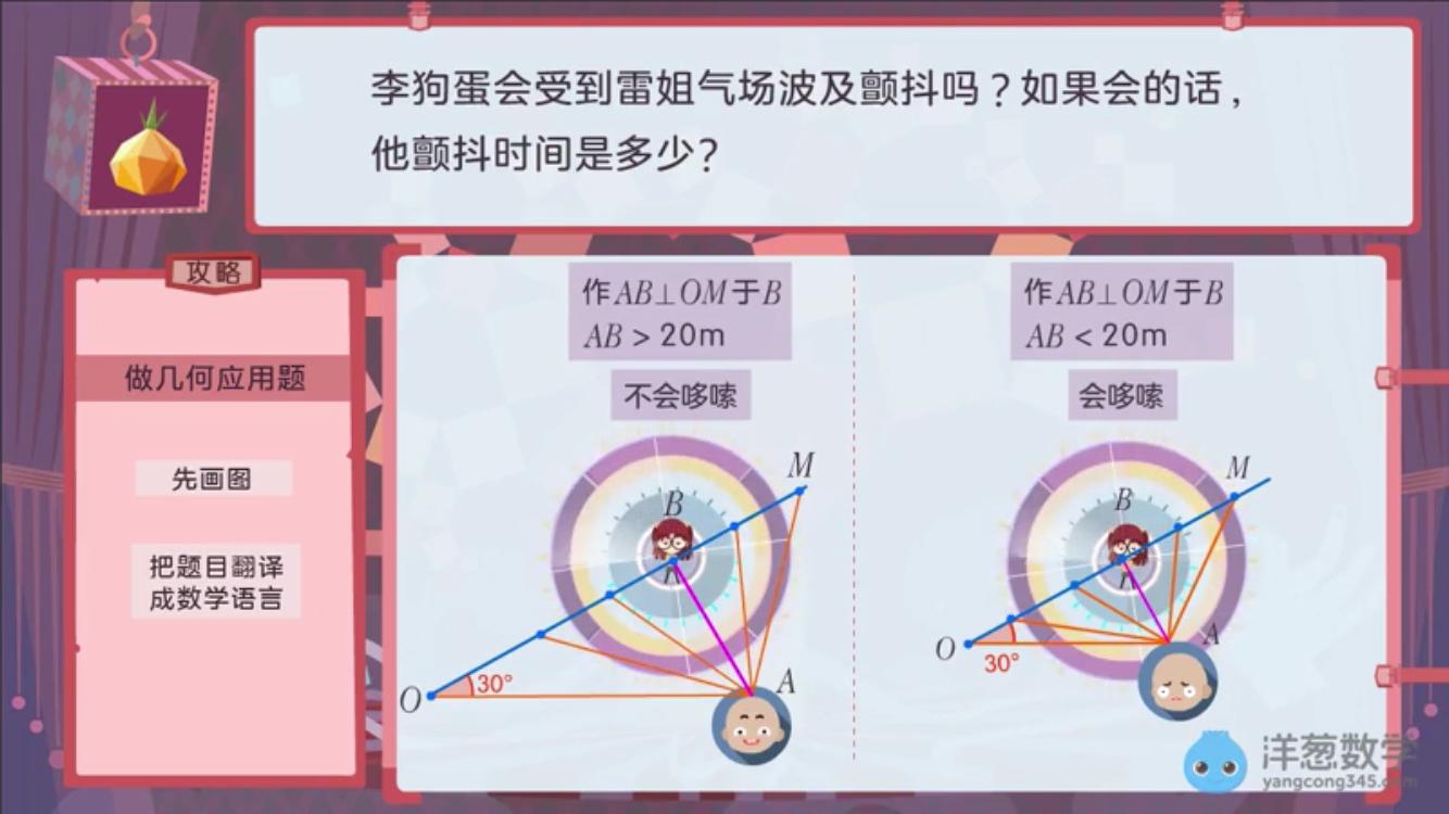 以匠心致敬初心:洋葱数学获南方周末「中国企业责任案例奖」