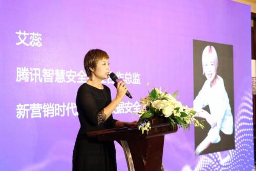 """闭幕!美氪云""""2018中国医美互联网创新论坛""""呈上一场干货盛宴插图6"""