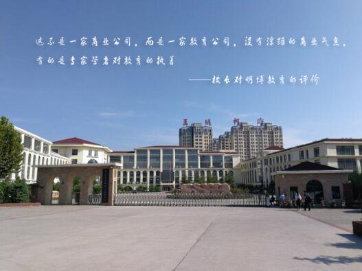 优课智慧校园赋能河南省实验学校教育新突破