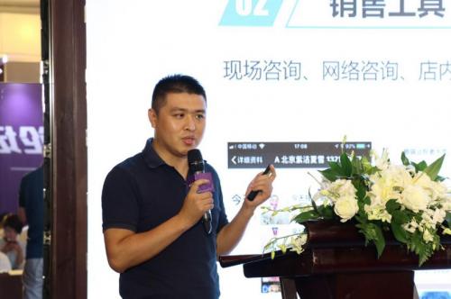 """闭幕!美氪云""""2018中国医美互联网创新论坛""""呈上一场干货盛宴插图7"""