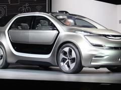 2017上海车展:Portal概念车 定义未来生活空间