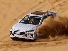 比亚迪新车谍照曝光 全新家族设计的中大型7座混合动力SUV