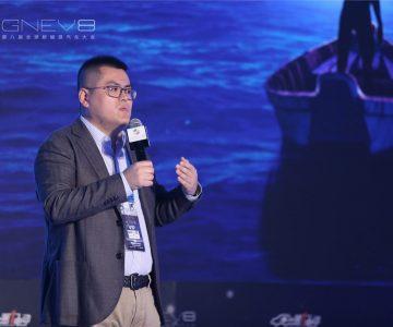 中国新能源汽车变革即将到来 第八届全球新能源汽车大会开幕