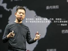 一周车闻精选:有了江淮长安还不够 蔚来又和广汽出资成立公司