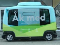 """瑞典巴士运营商推出微型纯电动巴士 竟然也不需要方向盘就能""""完全自"""