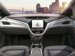 1亿美元改造生产线 通用有望率先在自动驾驶领域实现盈利