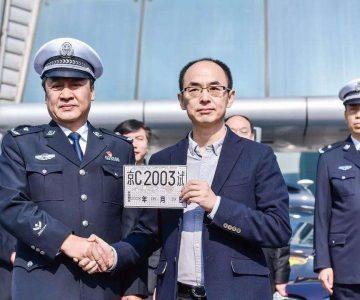 在Uber撞人事件沸沸扬扬的时候 百度却拿到了北京首批测试号牌