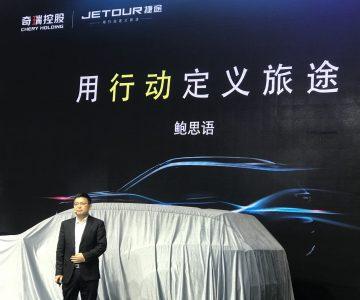 视频:捷途新车首秀北京车展 打响AI驾驶前哨战